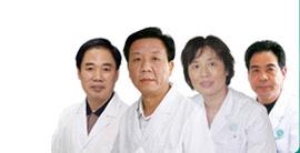 福州医博肛肠医院
