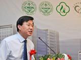 第四届中国肛肠科医师年
