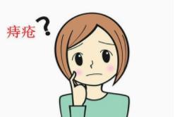 福州做痔疮创口微小手术到什么医院?